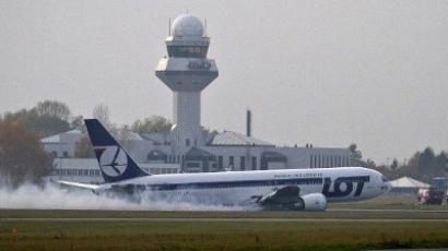 False ocean landing alarm terrifies British Airways passengers