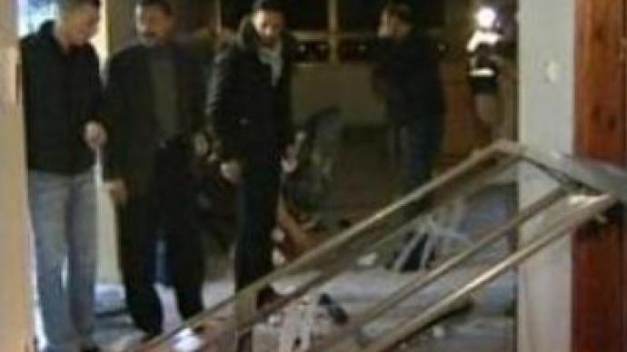 Al-Arabiya TV channel attacked