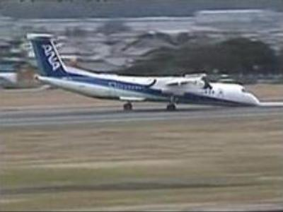 All Nippon Airways plane makes successful emergency landing