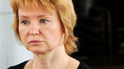 Wife of convicted Russian businessman Bout files US extradition request