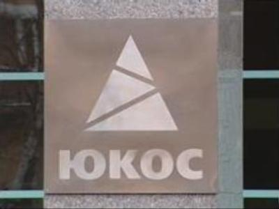 Alleged Yukos trail in Litvinenko case