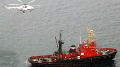 Four die, while 12 remain missing as cargo ship sinks near Turkey