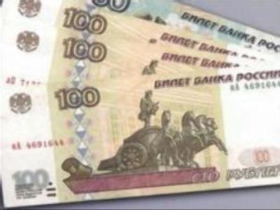 Another big bank heist in Siberia