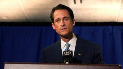 Mayor Weiner? Sexting congressman enters race to lead New York City
