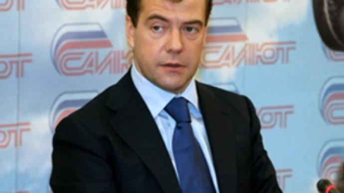 Anti-recession programme is going too slowly – Medvedev
