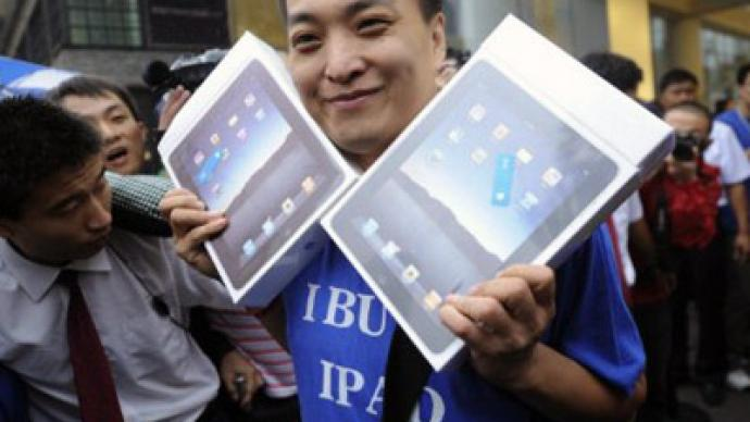 Chinese company may take iPad core out of Apple