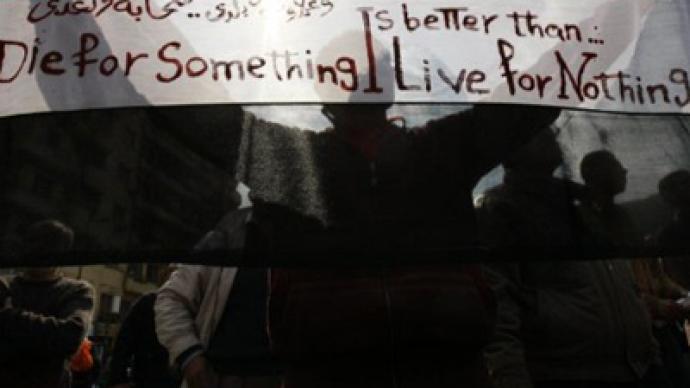 Storm Watch: Arab Spring