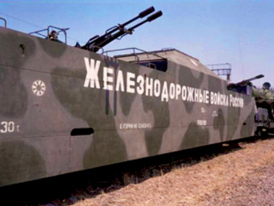 Russian military considers armored trains for railroad defense