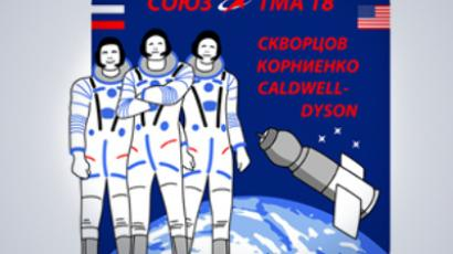 US loo a no-go zone for ISS cosmonauts