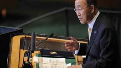 Ban Ki-moon urges immediate investigation into 'Daraya massacre' (GRAPHIC VIDEO)