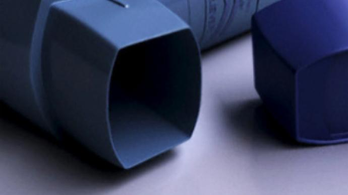 Asthma threats to be tracked with GPS
