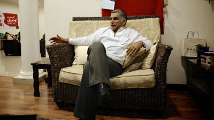Bahraini activist Nabeel Rajab's appeal trial resumes