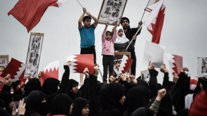 Bahraini police, protesters clash after protest request denied