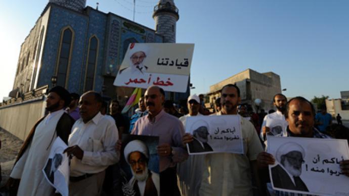 Bahrainis protest against ban on public gatherings (PHOTOS)