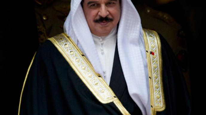 Four arrested for insulting Bahraini King on Twitter