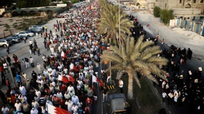 Bahrain court upholds sentences on anti-government activists