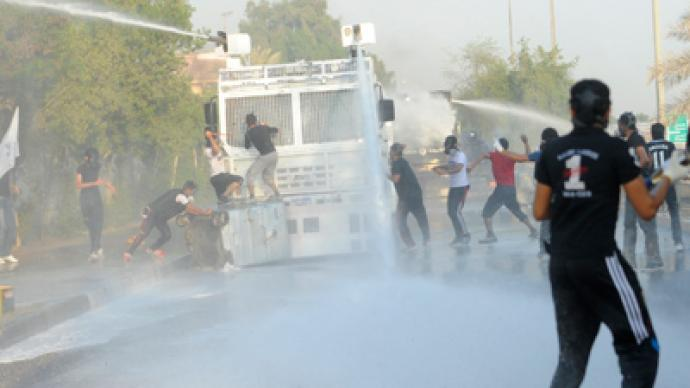 Bahraini police disperse protesters with tear gas, water cannon (PHOTOS)