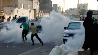 Bahrain arrests 29 anti-regime protesters (PHOTOS)