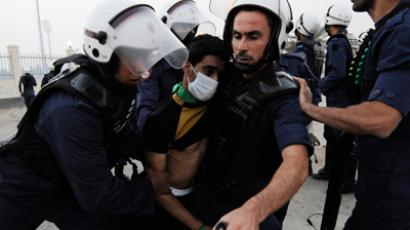 Tear gas fills Bahraini capital as hundreds mark uprising anniversary