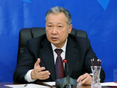 Ousted Kyrgyz president accused of inspiring a civil war