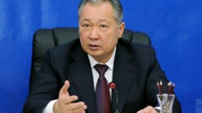 Ousted Kyrgyz president leaves country, resigns from post