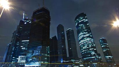 Daredevil Wallenda performs chilling blindfolded skyscraper wire walk in Chicago (VIDEO)