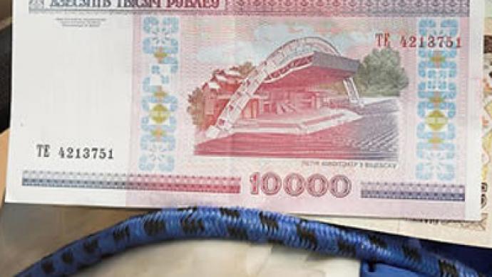 Belarus - on the brink of devaluation