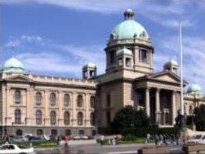 Belgrade rejects Ahtisaari's plan for Kosovo