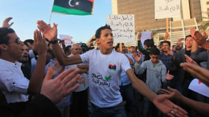 Libya declares emergency law in southern regions