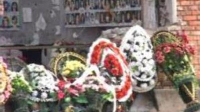 Beslan School tragedy - what memorial will it have?