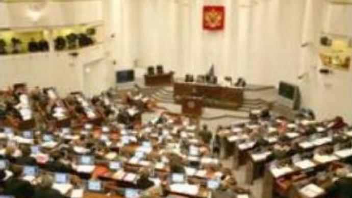 Beslan siege organisers named by Russian parliamentarians