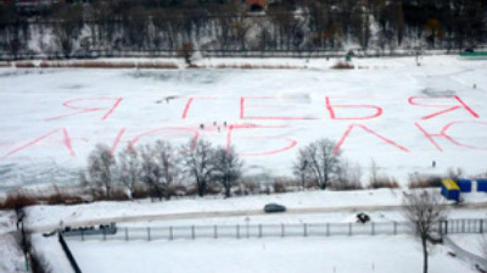 "Biggest ever ""I love you"" painted with broom on ice"