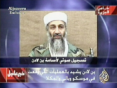 Obama refuses to prove Bin Laden's death