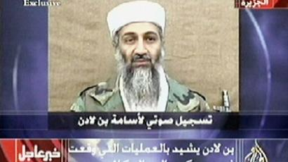 Libyan bombings sidelined by Bin Laden death news