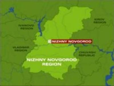 Blast in Nizhniy Novgorod: 1 killed, 4 injured