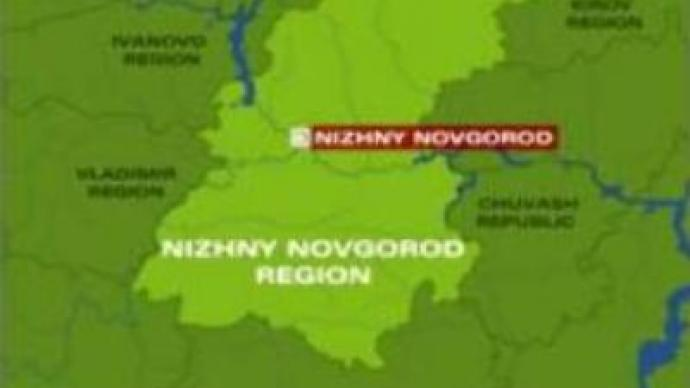 Blast in Nizhniy Novgorod: 1 killed, 4 injured