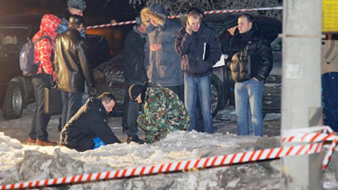 Blast near apartment building in Moscow