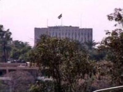 Bomb blast in Iraqi Parliament kills 8, injures 20