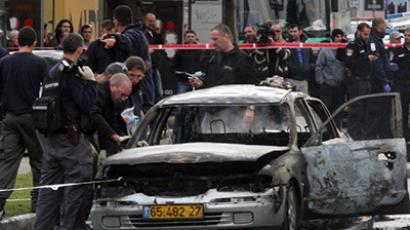 2 killed in car bombing near Tel Aviv