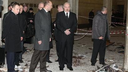 CCTV images of Minsk Metro bomber published