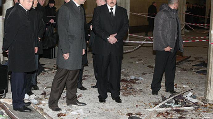 Minsk Metro bombing solved - Lukashenko