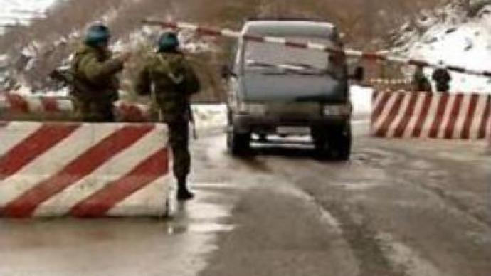 Border dispute between South Ossetia and Georgia