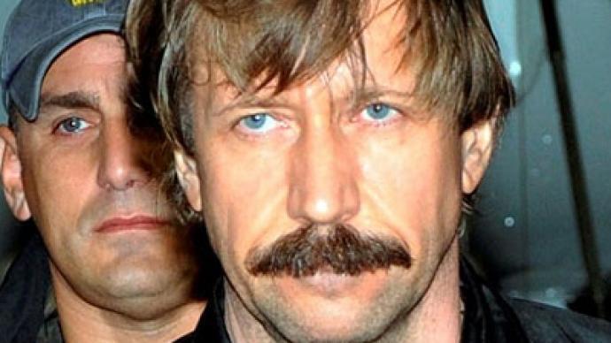 "Prison diary shock: alleged gun baron reveals ""truth"""