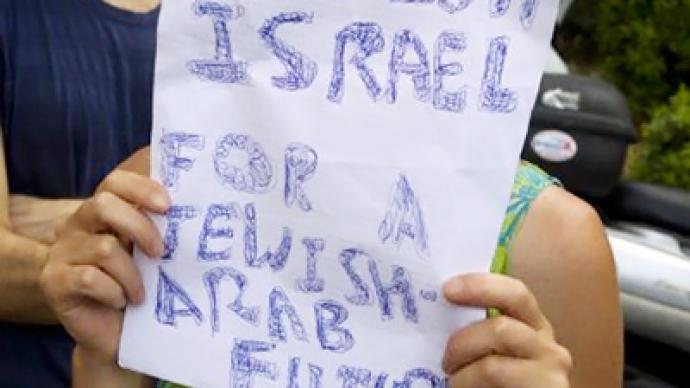 Boycott Law may backfire on Israel