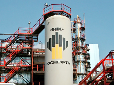 Arbitration decision deferral has BP looking to extend Rosneft share swap deadline