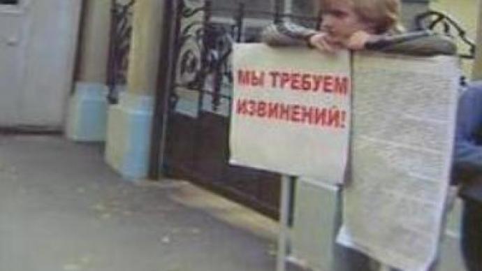 "British Ambassador accuses pro-Kremlin group of ""harassment campaign"""