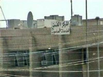 5 British kidnapped in Baghdad