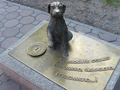 Bronze dog helps its homeless mates