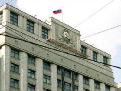 'Budget revolution' in Russia?