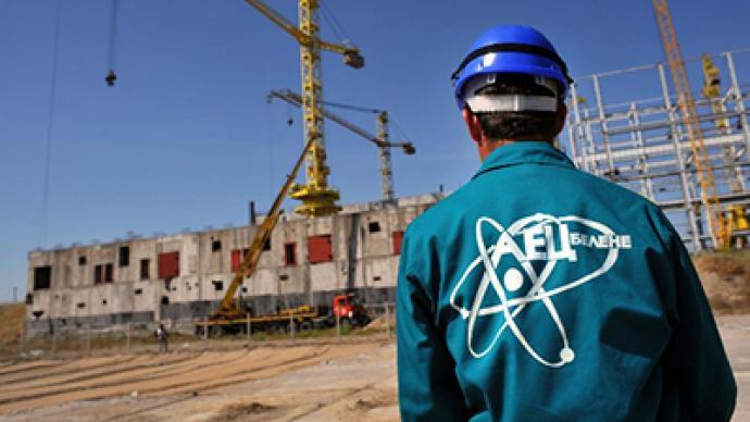 Failed referendum leaves Bulgaria without nuclear future
